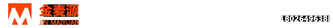 金沙国际登录网址设备金沙国际登录网址