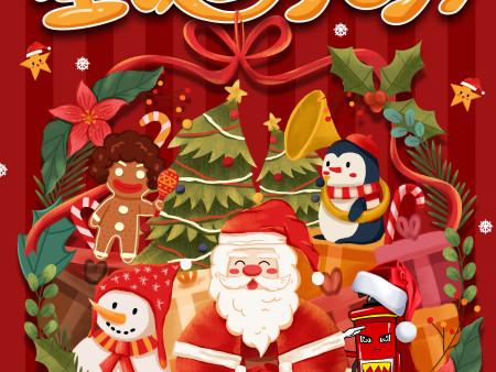 泉州消安祝您圣诞快乐