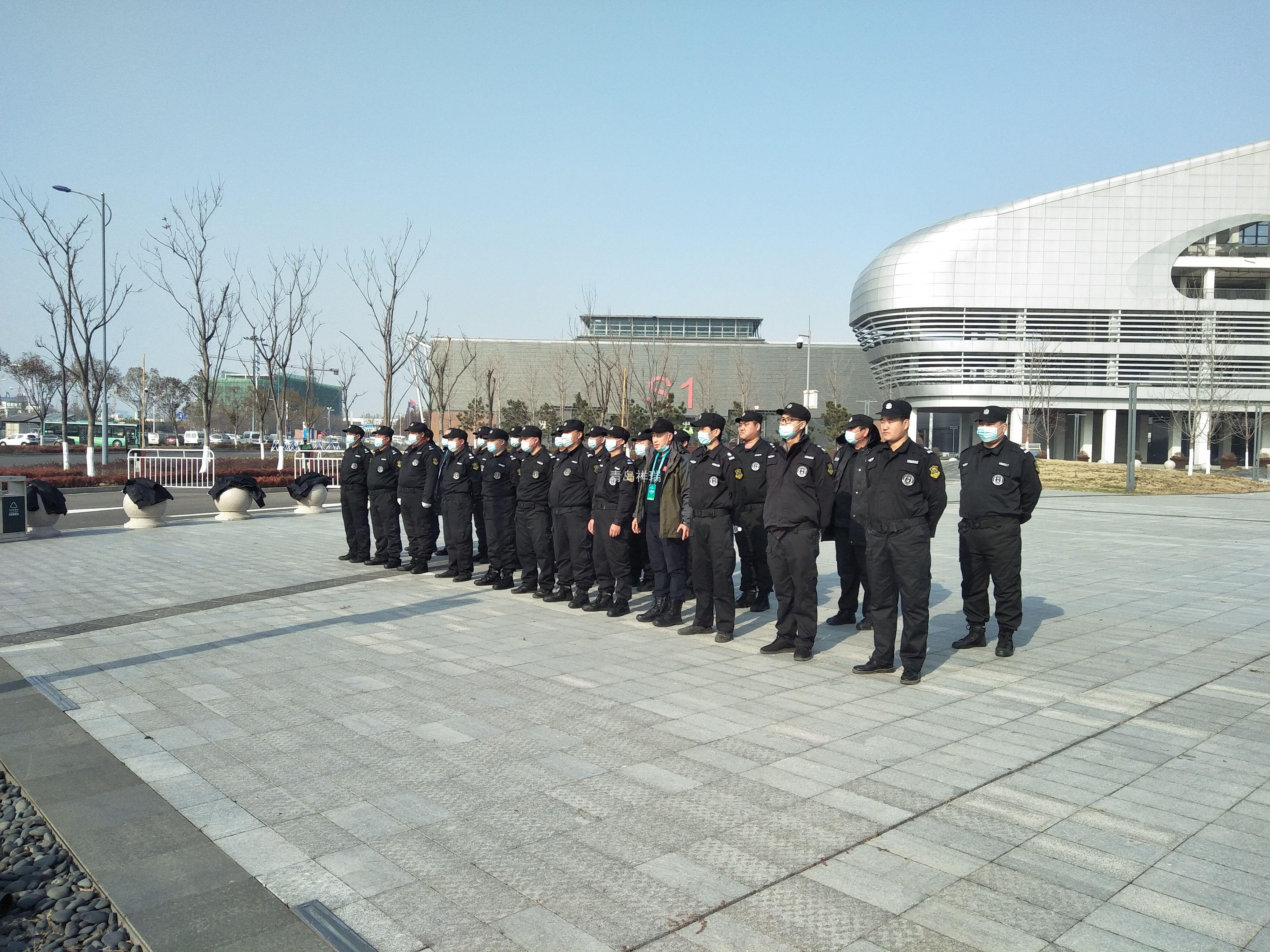 青岛保安公司 为《乡村振兴齐鲁论坛2020会议》安保执勤