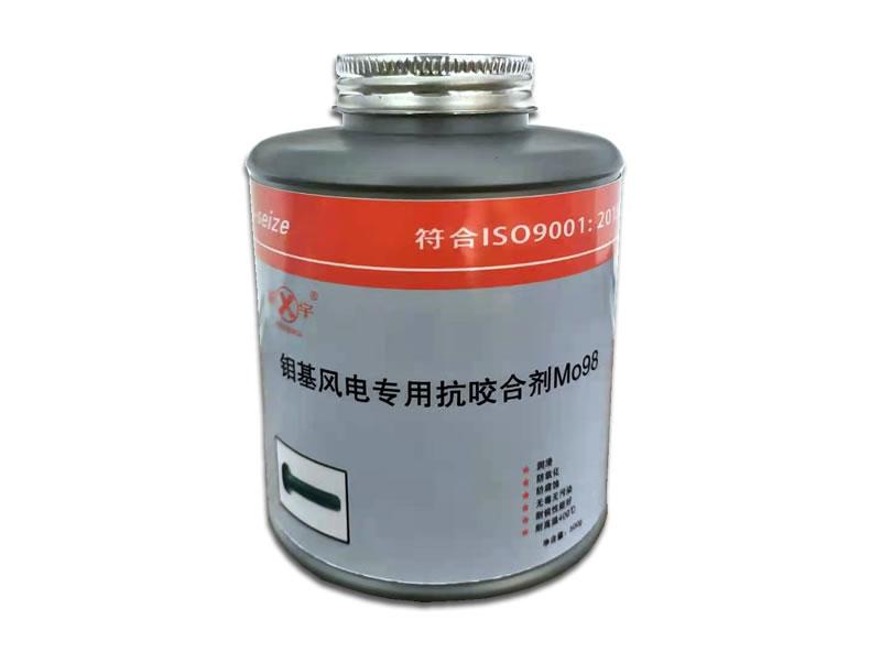 风电行业专用抗咬合剂Mo98