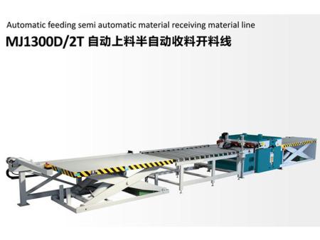甘肃木工机械