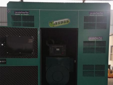 30kw二手发电机组