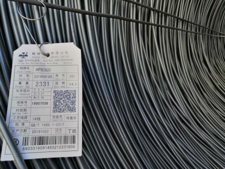 沈阳钢筋厂家带您了解钢筋的分类!