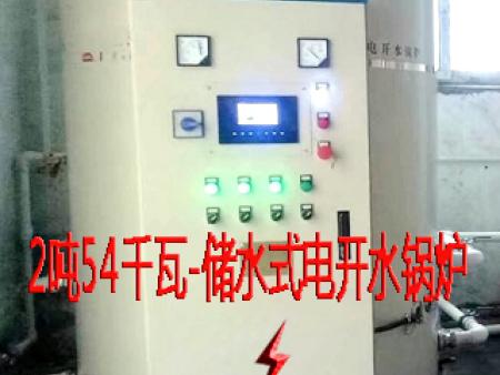 北京BDA北舞校園,喝開水區域用電茶水爐,易捷上貨北京|煙臺|商丘|庫爾勒|黃岡|邯鄲|石家莊電開水鍋爐