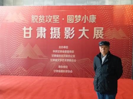 中共甘肃省委宣传部主办的脱贫坚攻.圆梦小康