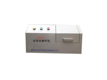 TKMD-2型全自動磨杯機