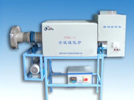 新品上市THL-1小型炭化爐