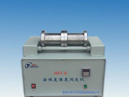 HXT-8活性炭強度測定儀