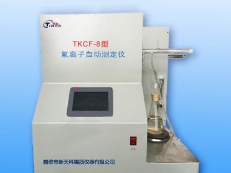 TKCF-8型氟離子自動測定儀