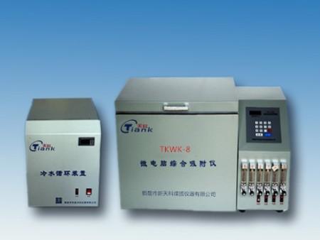 TKWK-8四氯化碳吸附率測定儀/微電腦綜合吸附儀