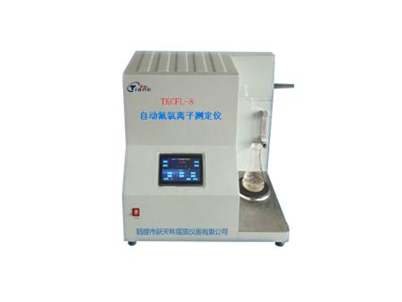 TKCFL-8型自動氟氯離子測定儀
