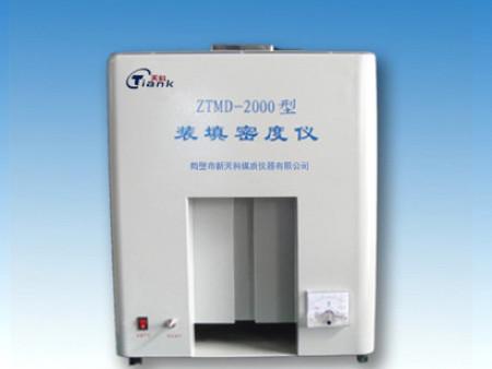 ZTMD-2000型裝填密度儀
