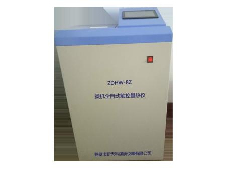 ZDHW-8Z微機全自動觸控量熱儀
