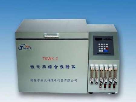 TKWK-2微電腦綜合吸附儀
