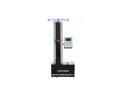 LY-1S工業型煤冷壓強度測定儀