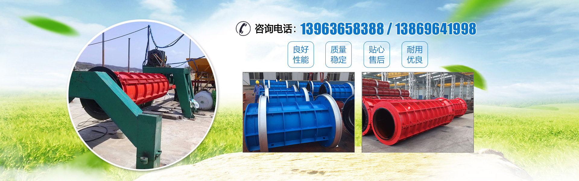 青州市峻达重工科技有限公司