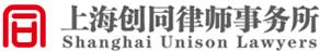 上海创同律师事务所