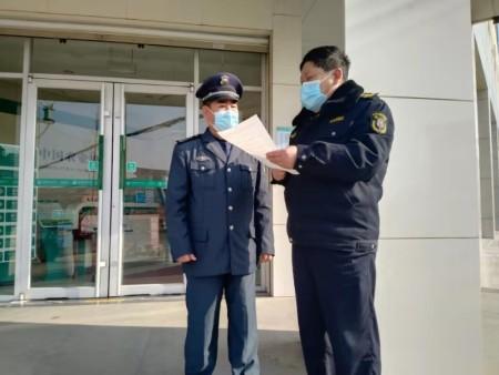 近期我公司对农行系统青州支行各岗点进行巡查