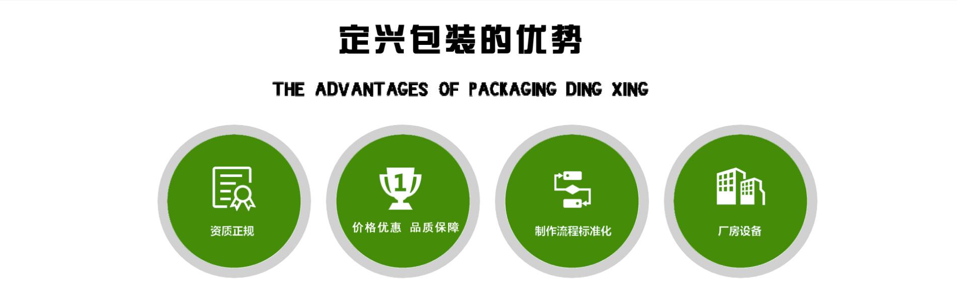 甘肃定兴包装有限公司(www.gszhixiang.com)是一家集设计与生产甘肃兰州纸箱厂,兰州纸箱包装,兰州包装盒设计,兰州精品礼盒的厂家。业务咨询:13919115884。