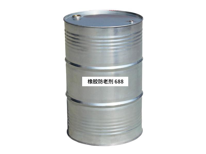 橡膠防老劑668