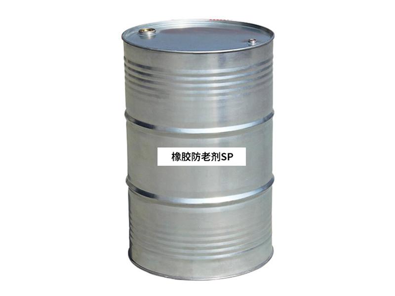 橡膠防老劑SP