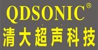 寧波清大超聲科技有限公司