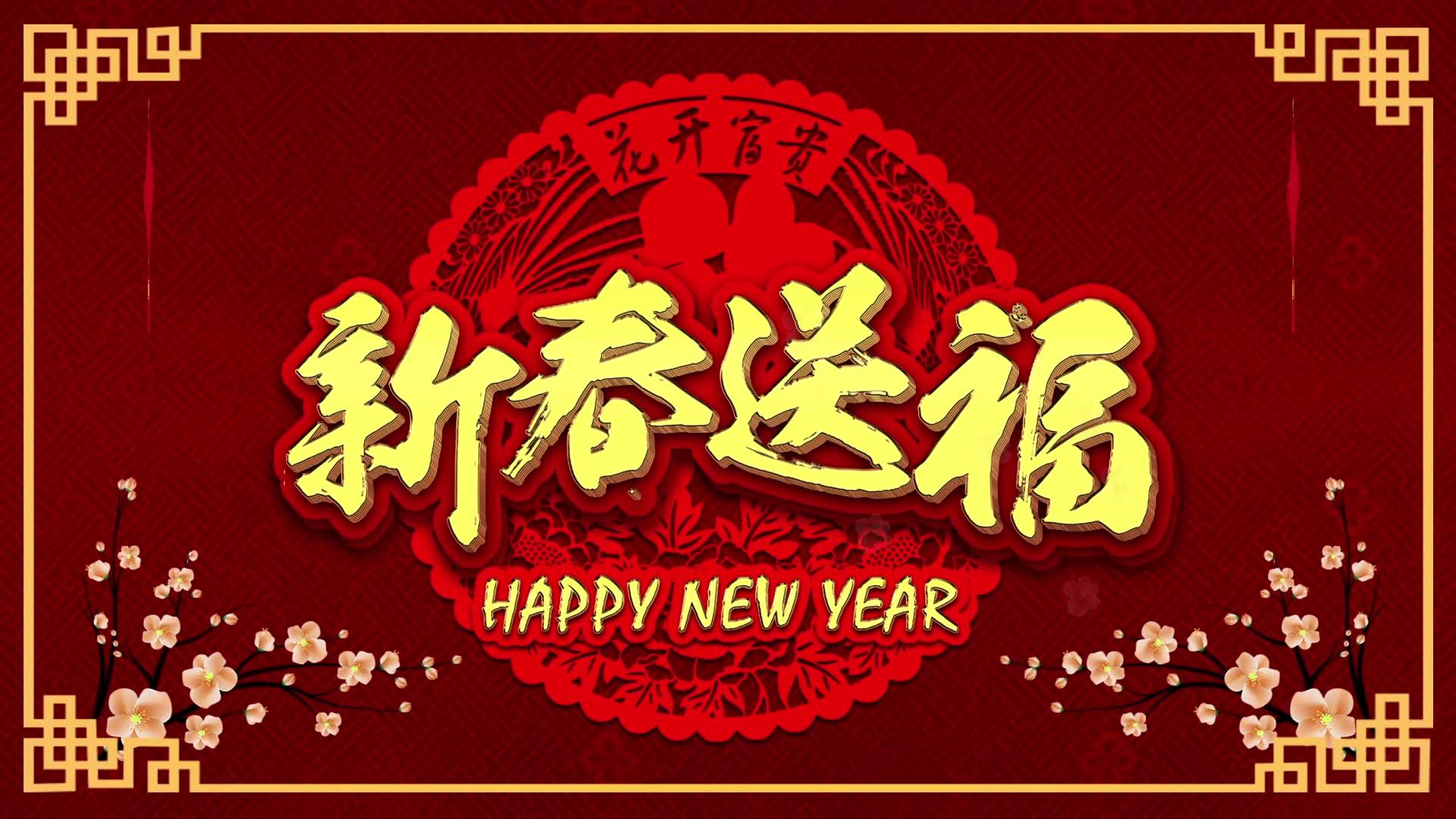 惠州市纳森货架设备有限公司祝大家牛年大吉、健康平安!