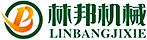 郑州林邦机械设备有限公司