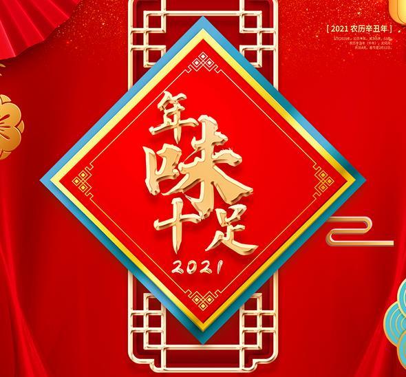 沂南县蒙福电动车业有限公司