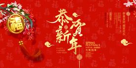 彩神x网页版祝大家新春愉快