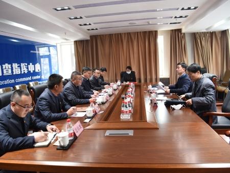 省地质科研所党委召开2020年度党员领导干部民主生活会