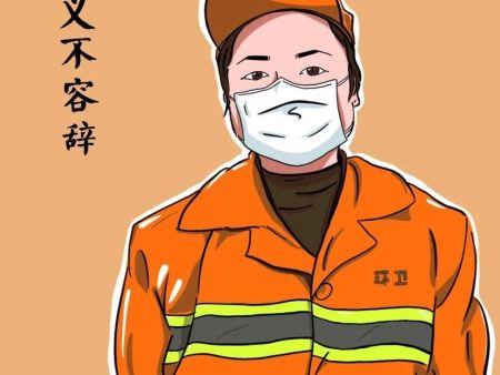 """環衛工人化身""""消防員"""" 及時救火挽損失"""