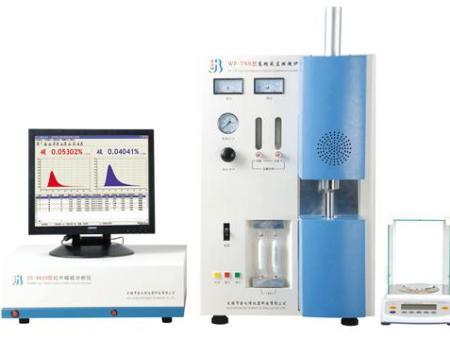 CS-8820型高频红外碳硫分析仪