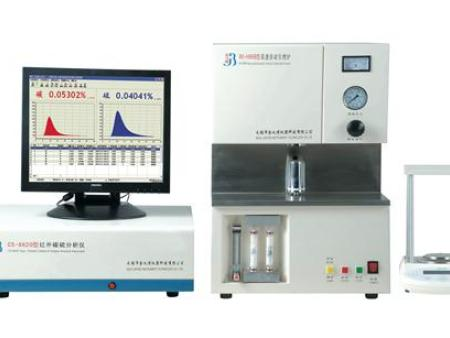 CS-8620型电弧红外碳硫分析仪