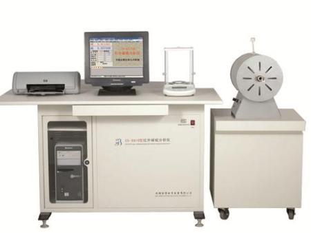 CS-8800S型高频红外碳硫分析仪