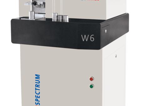 W6型全谱直读光谱仪
