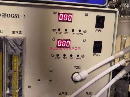 国产刺激气流发生器