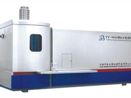 TY-9920型ICP光谱仪