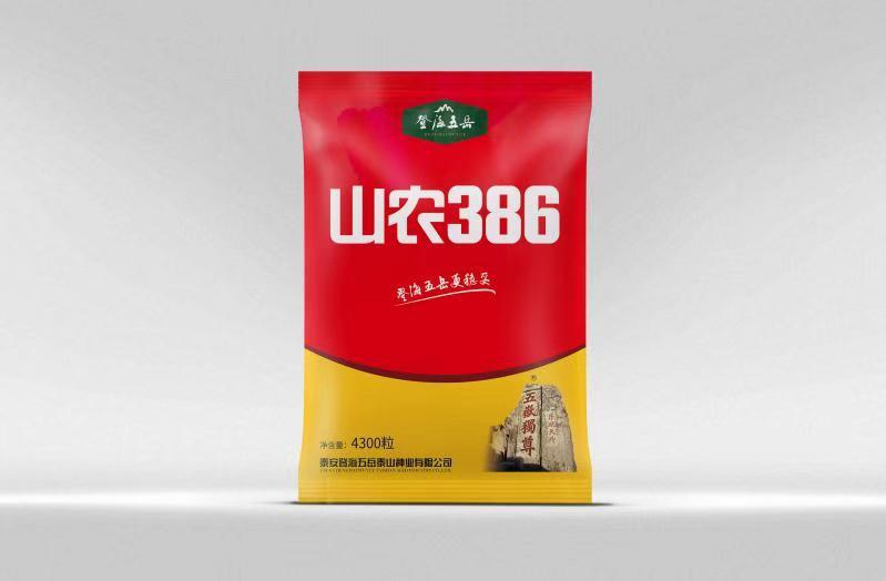 山农386