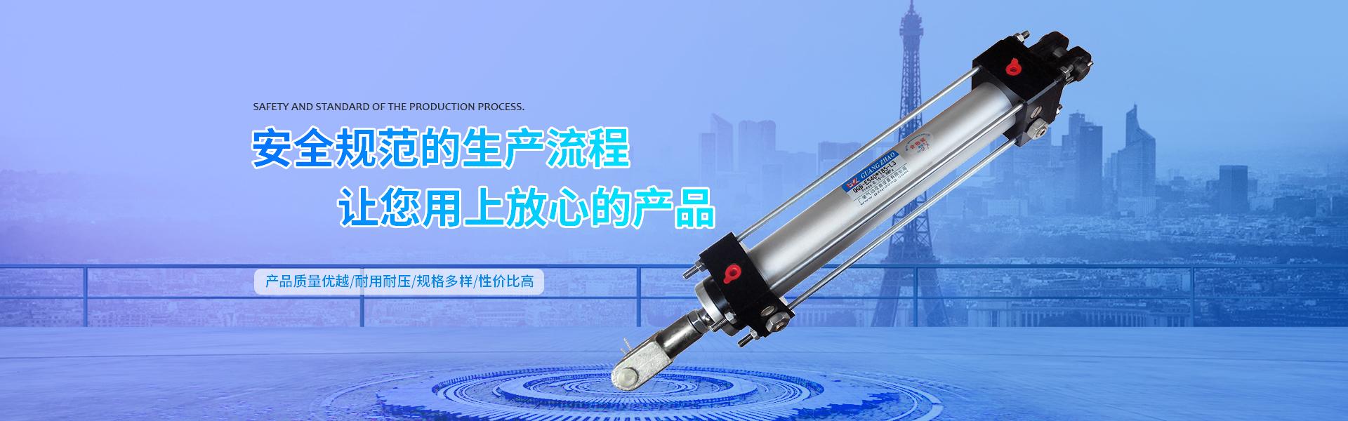 肇庆市广肇气动成套设备-肇庆气动,气动元件,电磁阀,三联体!