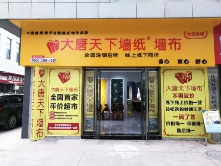陕西省宝鸡市金台区店