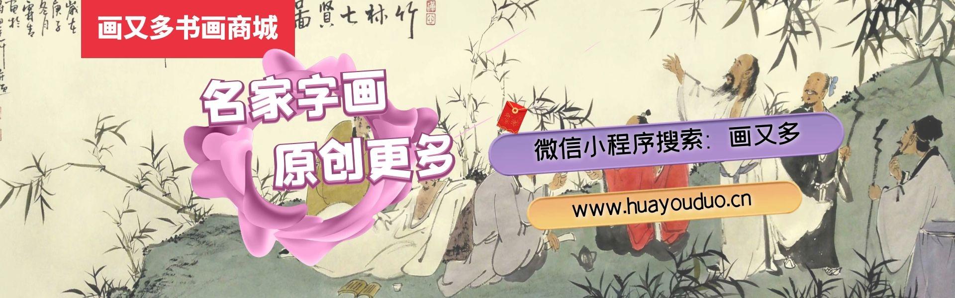 惠州市景荣科技有限公司