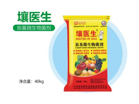 炭基微生物菌剂