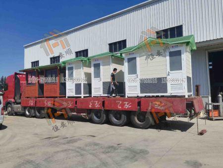 漳平红狮水泥公司移动厕所及木岗亭