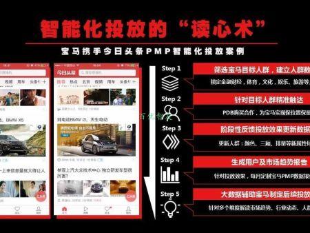 惠州抖音短视频霸屏推广,保证抖音关键词800个排名首页,全年保证3000个询盘咨询