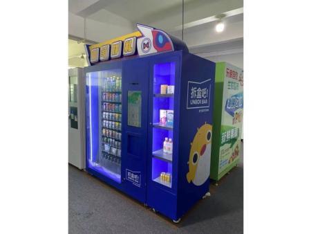 福建自动盲盒贩卖机定做价格