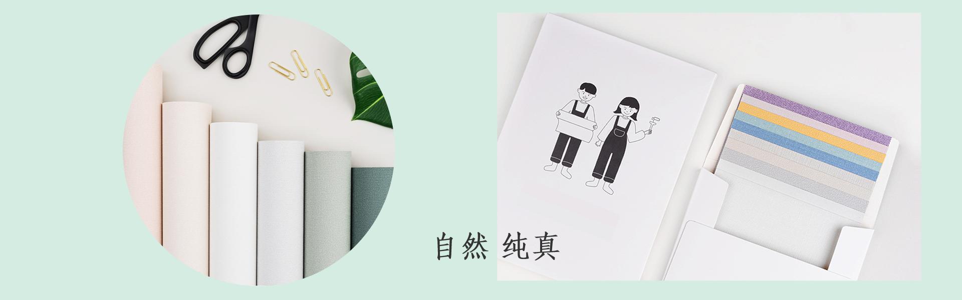 韩国壁纸|DID壁纸|LG壁纸|SEOUL壁纸|COSMSOS壁纸|GNI壁纸|新韩壁纸|防火壁纸|阻燃壁纸|进口壁纸