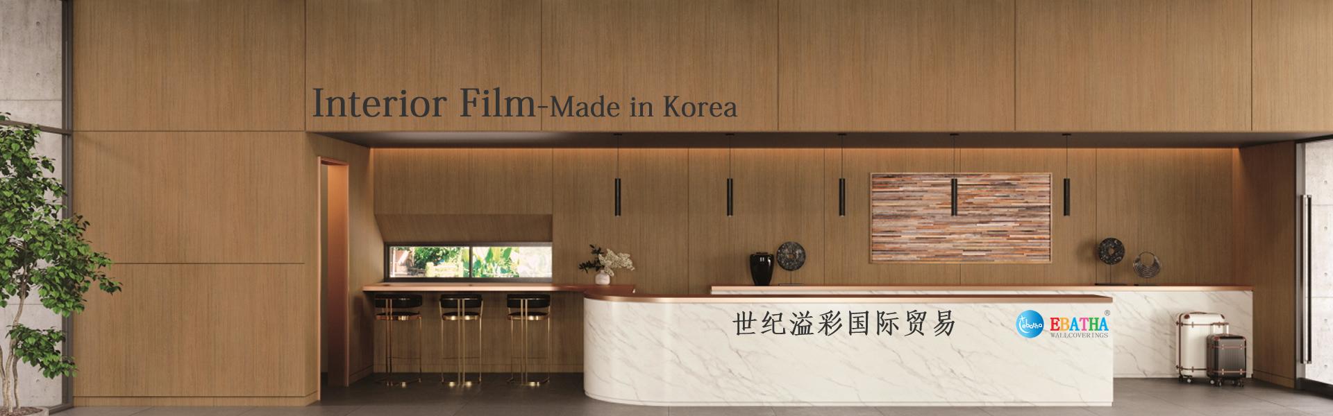 韩国进口装饰贴膜|世纪溢彩国际贸易|工厂代理|现货批发|LG贴膜|SOIF贴膜|3M贴膜|韩华贴膜|BODAQ贴膜|