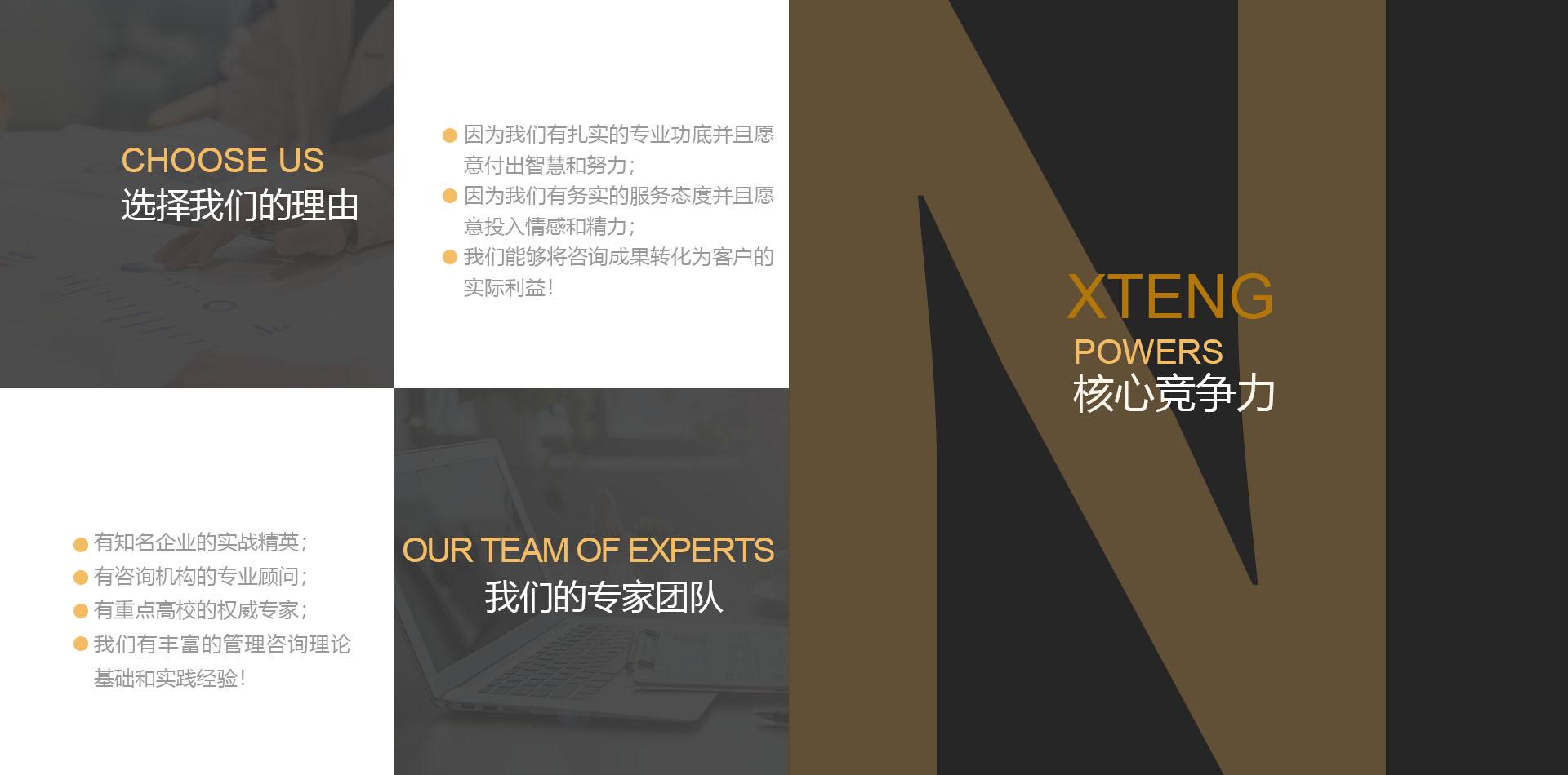 长沙劳务资质代办,湖南劳务资质代办,长沙建筑资质代办-湖南星腾企业管理有限公司