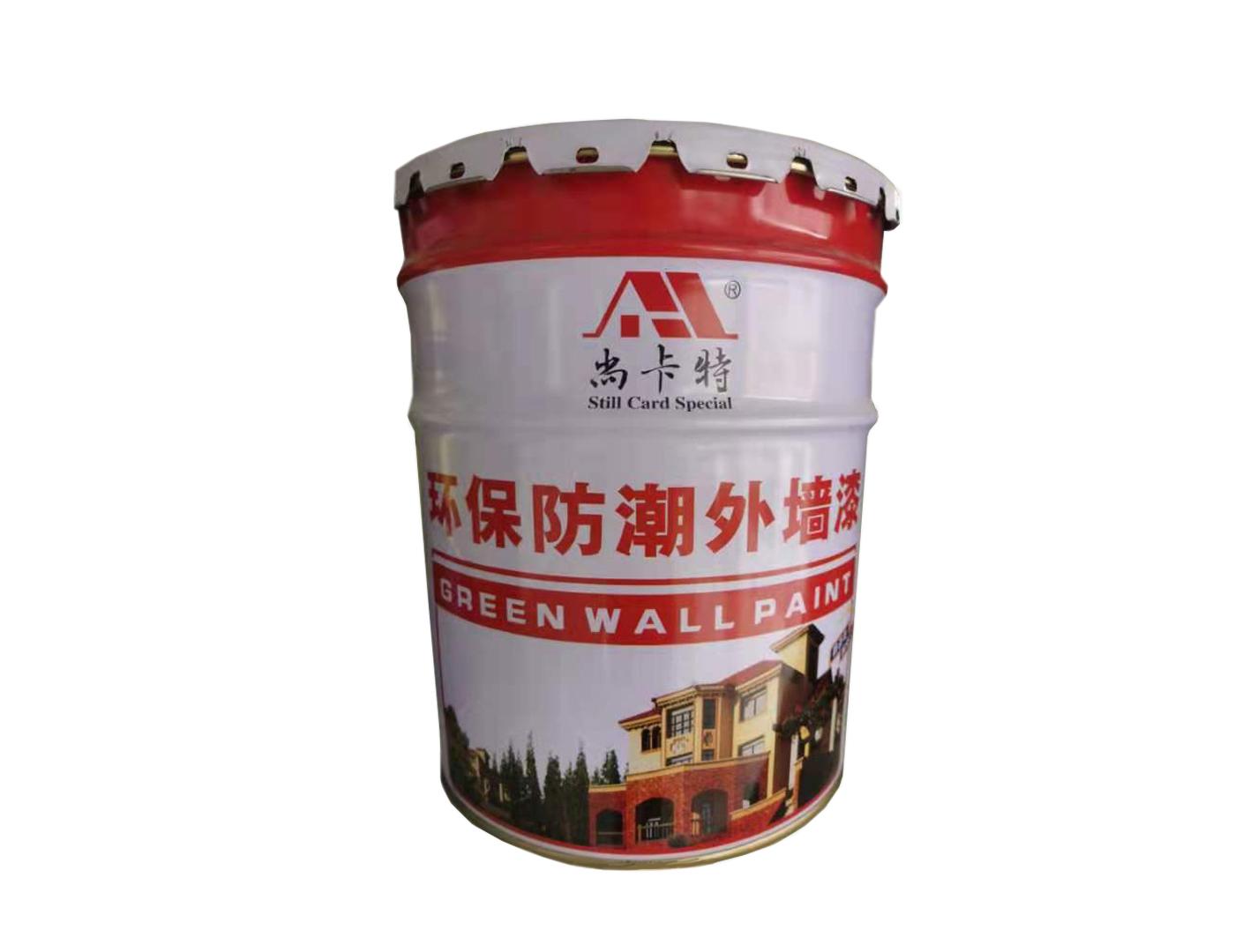 环保防潮外墙漆